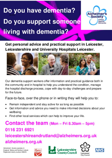 DSS Poster Dementia Support